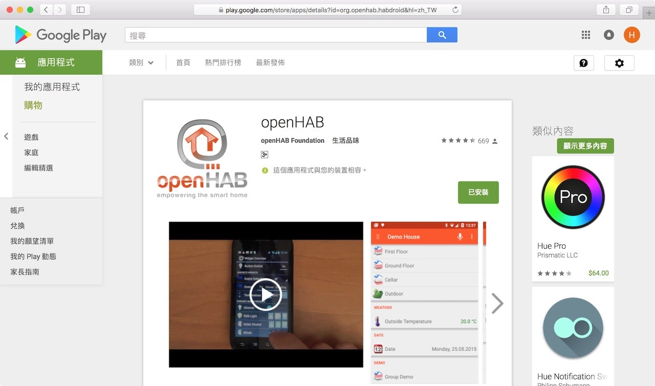 Raspberry Pi Openhab It