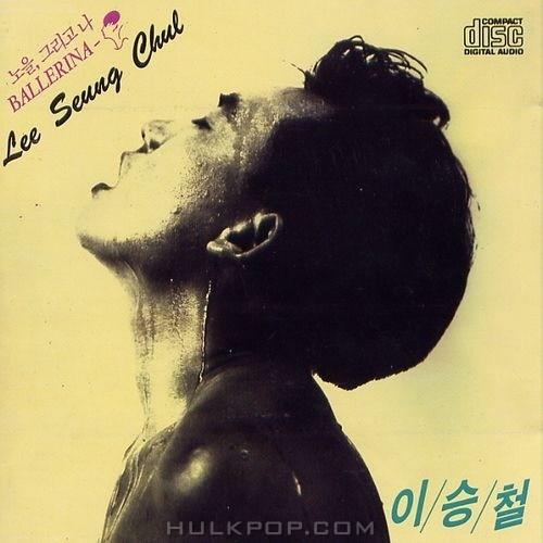 Lee Seung Chul – 노을, 그리고 나