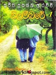Nilambare 4 Novel Pdf