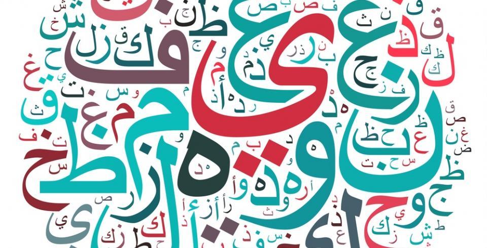 ملزمة الانشاء للأستاذ عباس كاظم 2016