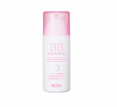 skin79-O2-bb-cleanser