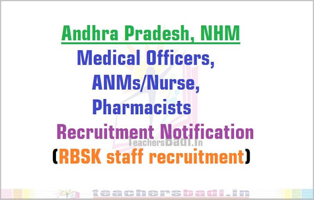 AP Medical Officers,ANMs/Nurse,Pharmacists 2016 recruitment under NHM