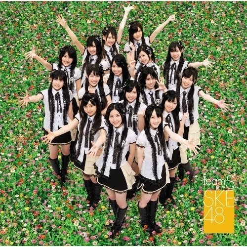 Download チームS 3rd Stage「制服の芽」 Flac, Lossless, Hi-res, Aac m4a, mp3, rar/zip