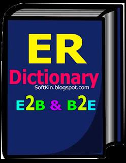 English to Bangla & Bangla to English Dictionary for Windows Xp/7/8/10