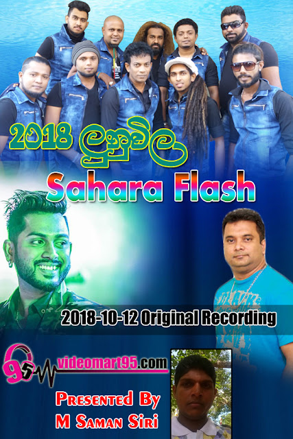 SAHARA FLASH LIVE AT LUNUVILA 2018-10-12