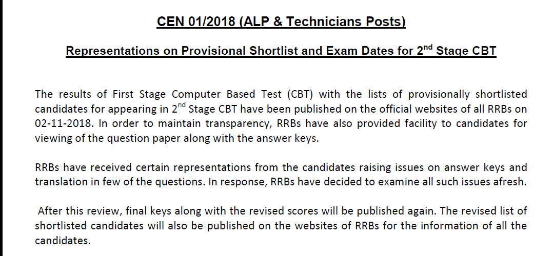 RRB ALP 2nd stage exam postponed