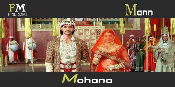 Mann-Mohana-aaa-Jodhaa-Akbar