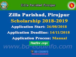 Zilla Parishad, Pirojpur Scholarship 2018-2019