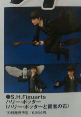 "Foto teaser de los S.H. Figuarts de ""Harry Potter"" - Tamashii Nations"