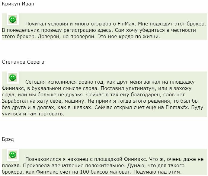 FinMax отзыв от Крикун Иван