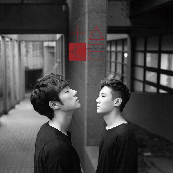 TAKE (테이크) – LOST (왈칵) Lyrics [MV & English]