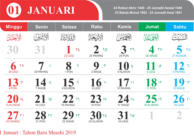 Download Kalender 2019 lengkap tanggalan Jawa, Hijriyah dan Libur Nasional
