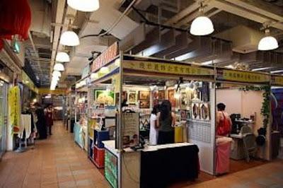 Huashan Market