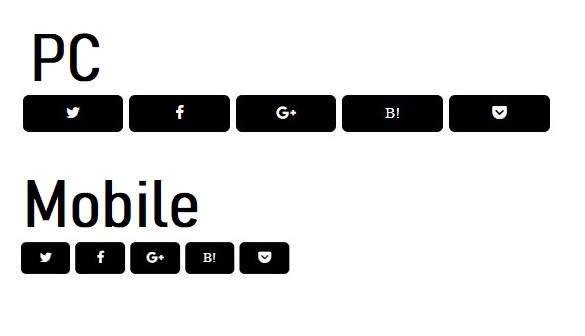 Blogger用モノトーンSNSボタン(PC / Mobile版)