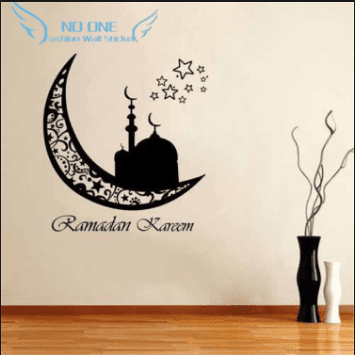 Cheap Ramadan Decorations Guide 2018 ~ When is Ramadan 2018