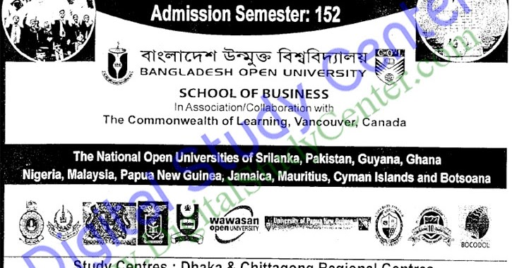 bou admission notice of commonwealth executive mba  u0026 mpa