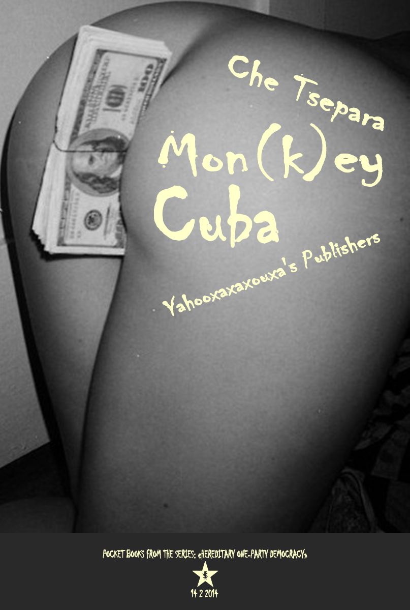 """Εξώφυλλο """"Mon(k)ey Cuba"""""""
