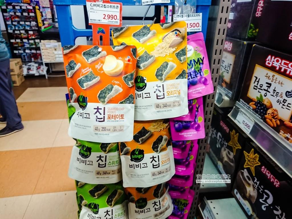 樂天超市,lotte super,大淵站附近超市
