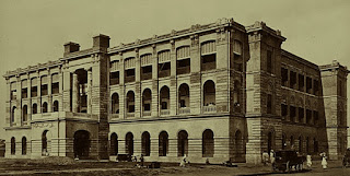 Sadler Commission / Calcutta University Commission Report -1917