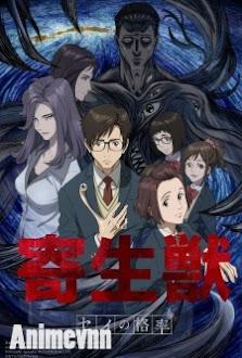 Kiseijuu: Sei no Kakuritsu -  2014 Poster