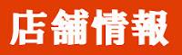 http://www.krishnakitchen.jp/2015/02/blog-post_50.html