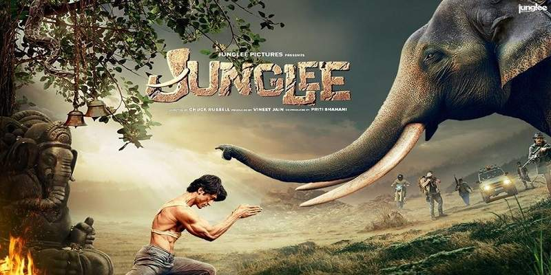 Junglee Box Office Collection Poster
