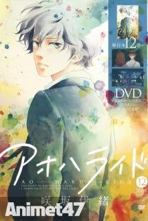 Ao Haru Ride OVA - Ao Haru Ride: Unwritten / 2014 Poster