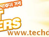 Banglalink hot offer at 39 taka