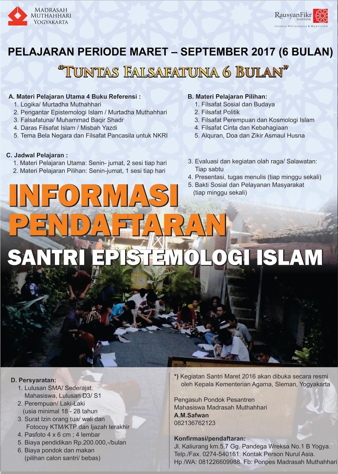 Info 2016