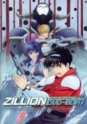 zillion burning night