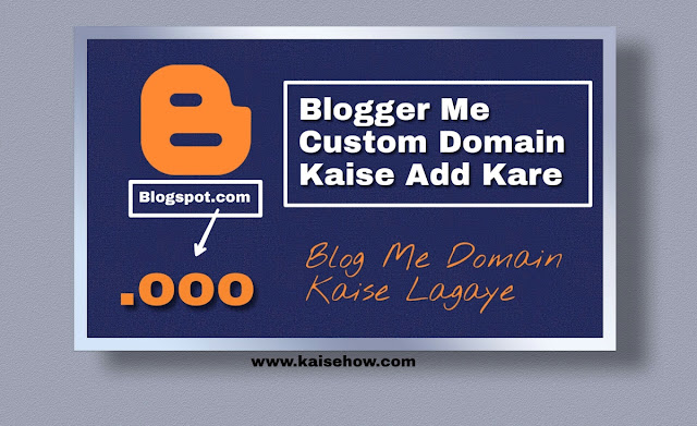 Blog Me Domain Kaise Lagaye #Blogspot
