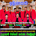 CHAMIL LASANTHA WITH BADULLA SRI LIVE IN IMBULGODA 2018-04-16