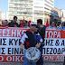 Συγκεντρώσεις διαμαρτυρίας στο κέντρο κατά του νέου ασφαλιστικού