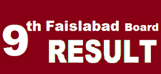 9th class result 2017 faislabad