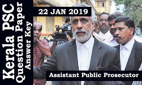 Assistant Public Prosecutor Grade II Exam on 22 Jan 2019