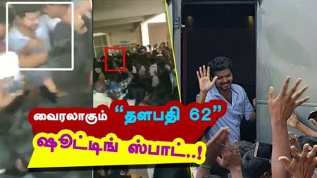 "VIRAL VIDEO: Vijay Spotted at ""THALAPATHY – 62"" Shooting Spot | A R Murugadoss"