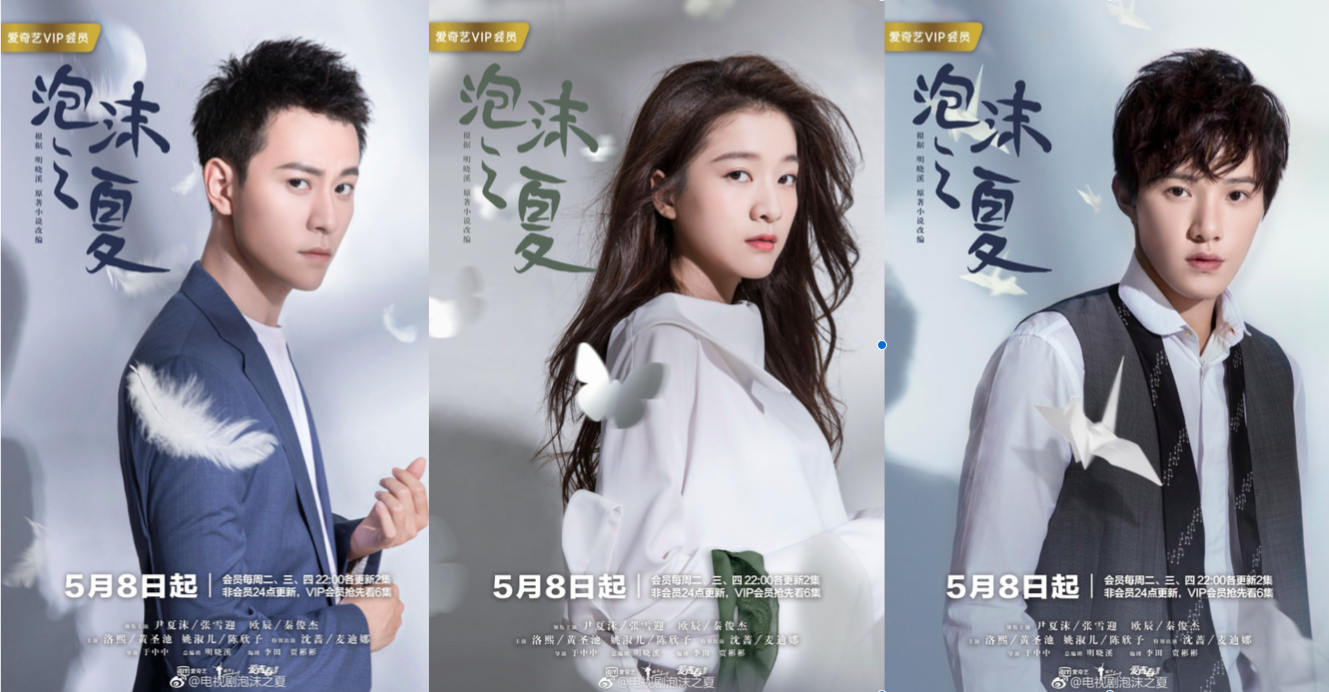 Upcoming Chinese and Korean Dramas May 2018 - DramaPanda