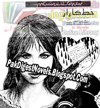 Khat Ka Raaz By Syed Zahid Ali Shah Pdf Free Download