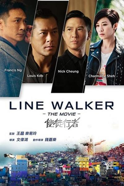 Line Walker:The Movie 2016 full movie