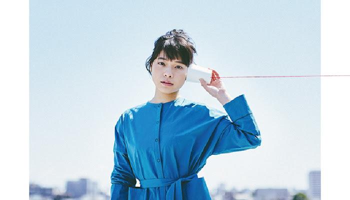 Download KANA-BOON - Massara (Single) / (Sarazanmai Opening)