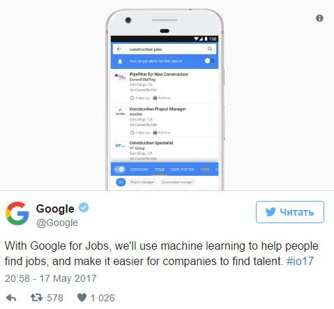 شركة جوجل تطلق خدمة البحث عن وظائف Google for Jobs