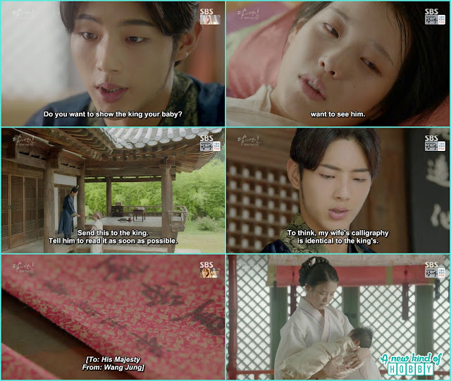 wang Jung sent a letter to King from Hae Soo but he didn't come - Moon Lovers Scarlet Heart Ryeo - Episode 20 Finale (Eng Sub)