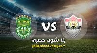 نتيجة مباراة الانتاج الحربي والاتحاد السكندري اليوم الاثنين بتاريخ 03-02-2020 الدوري المصري