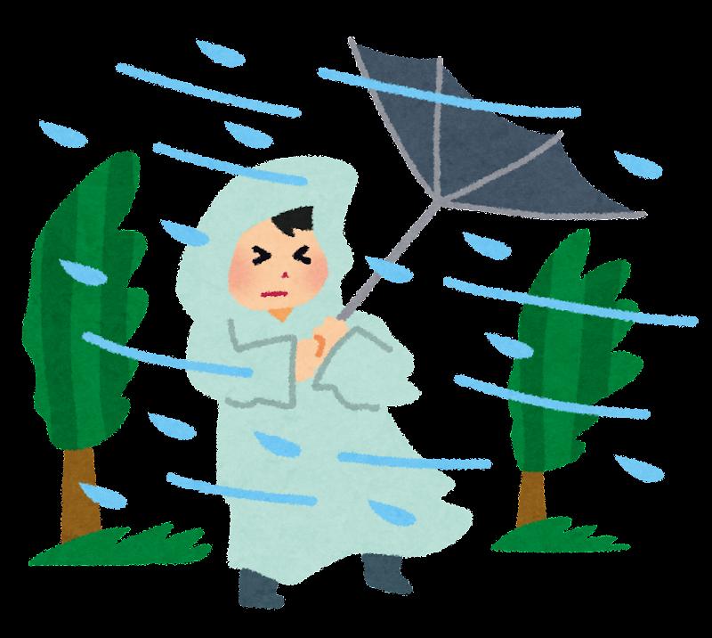 暴風雨のイラスト | かわいいフリー素材集 いらすとや
