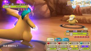 Pokemon Remake MMORPG Android