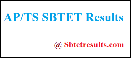 ap sbtet results, ts sbtet results, manabadi sbtet results,