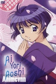 Ai Yori Aoshi -  2011 Poster