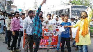 abvp-protest-madhubani