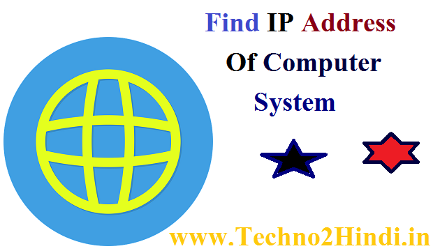 how to find ip addresss
