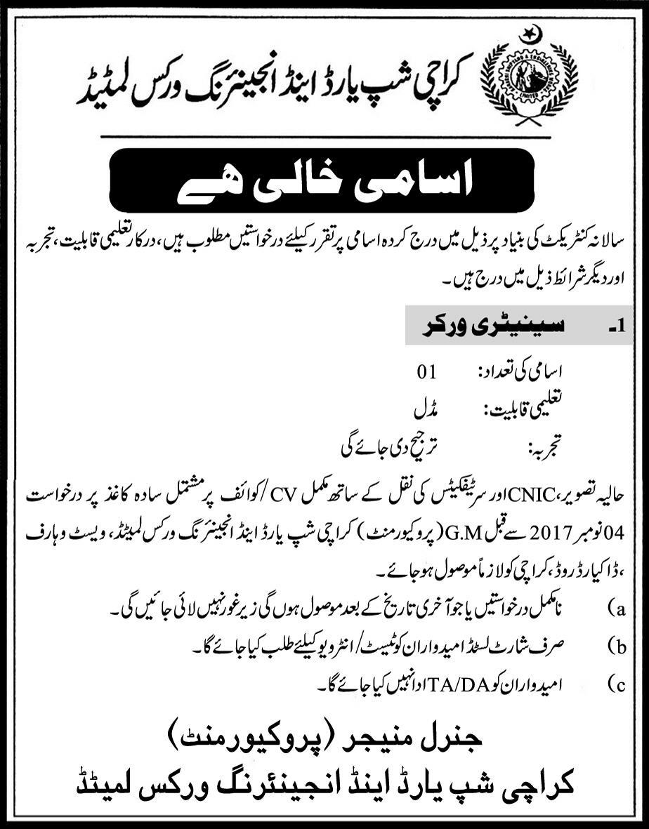 Jobs in Karachi Shipyard and Engineering Works October 2017.